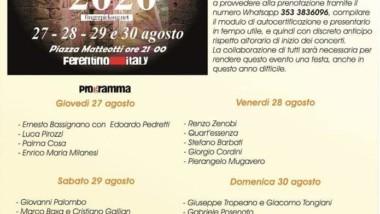 FERENTINO ACUSTICA 2020 – 18^ EDIZIONE